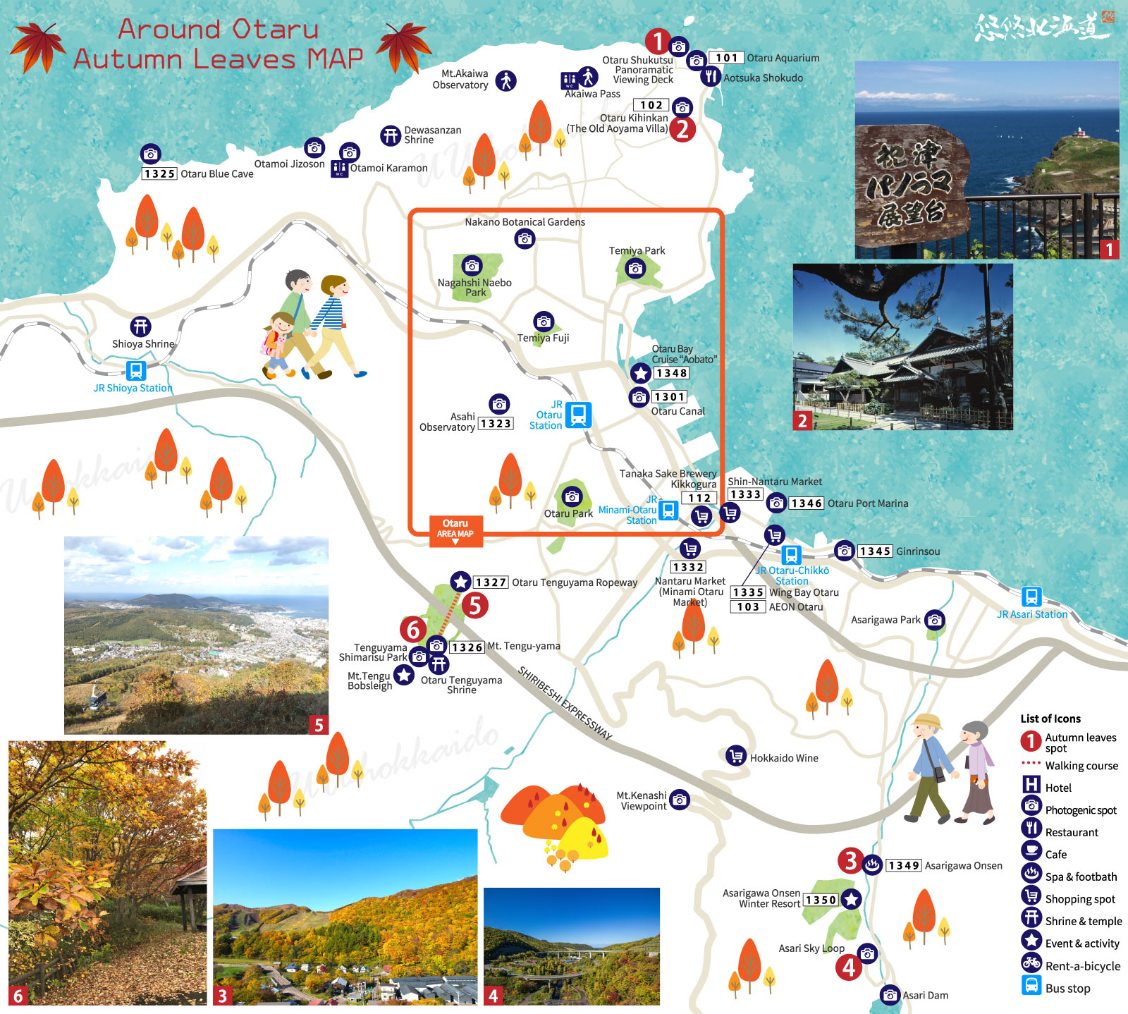 Around Otaru walking MAP