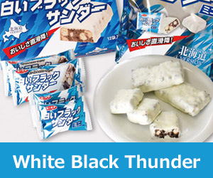 White Black Thunder