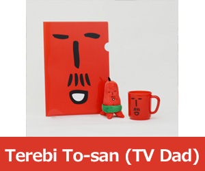 Terebi To-san (TV Dad)