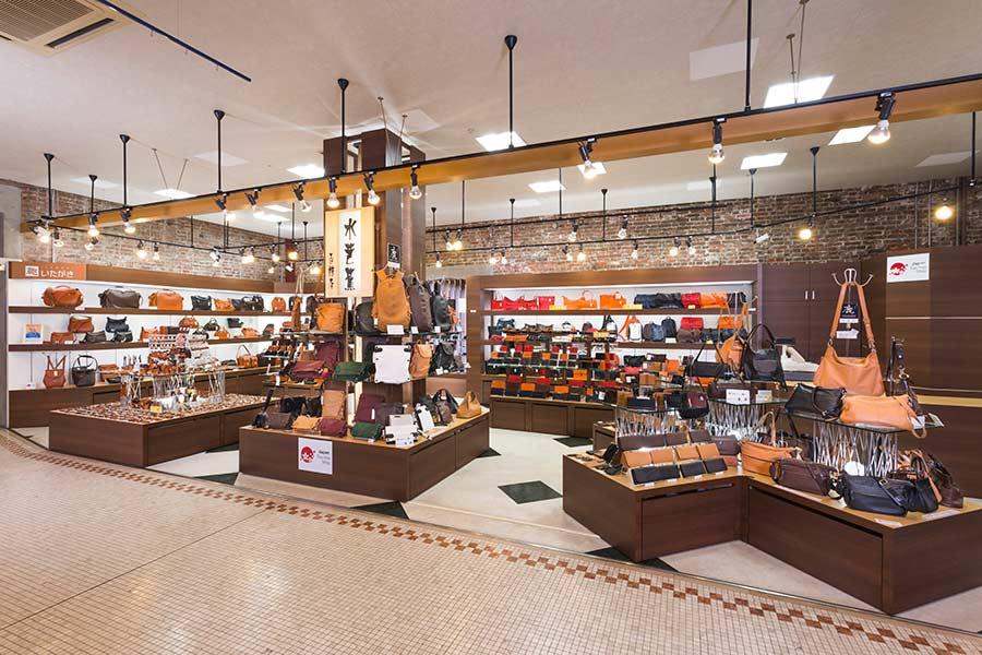 Bag Store – ASNM