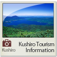 Kushiro tourism information