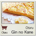 Otaru's Gin no Kane Group