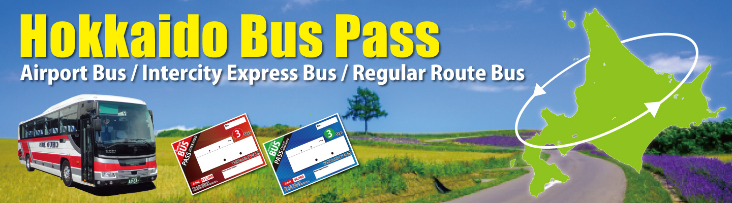 Foreign travelers only「HOKKAIDO BUDGET BUS PASS」